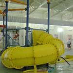 Bethesda In-door Aquatic Center
